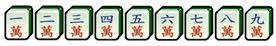 les caractères au mahjong